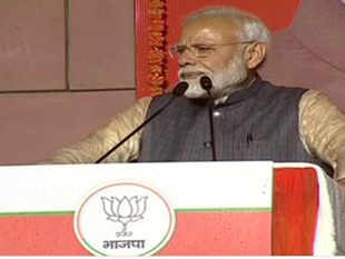 Election results 2019: PM Modi addresses party workers after BJP's huge win