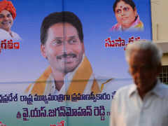 YSR Congress candidates list: YSR Congress releases full
