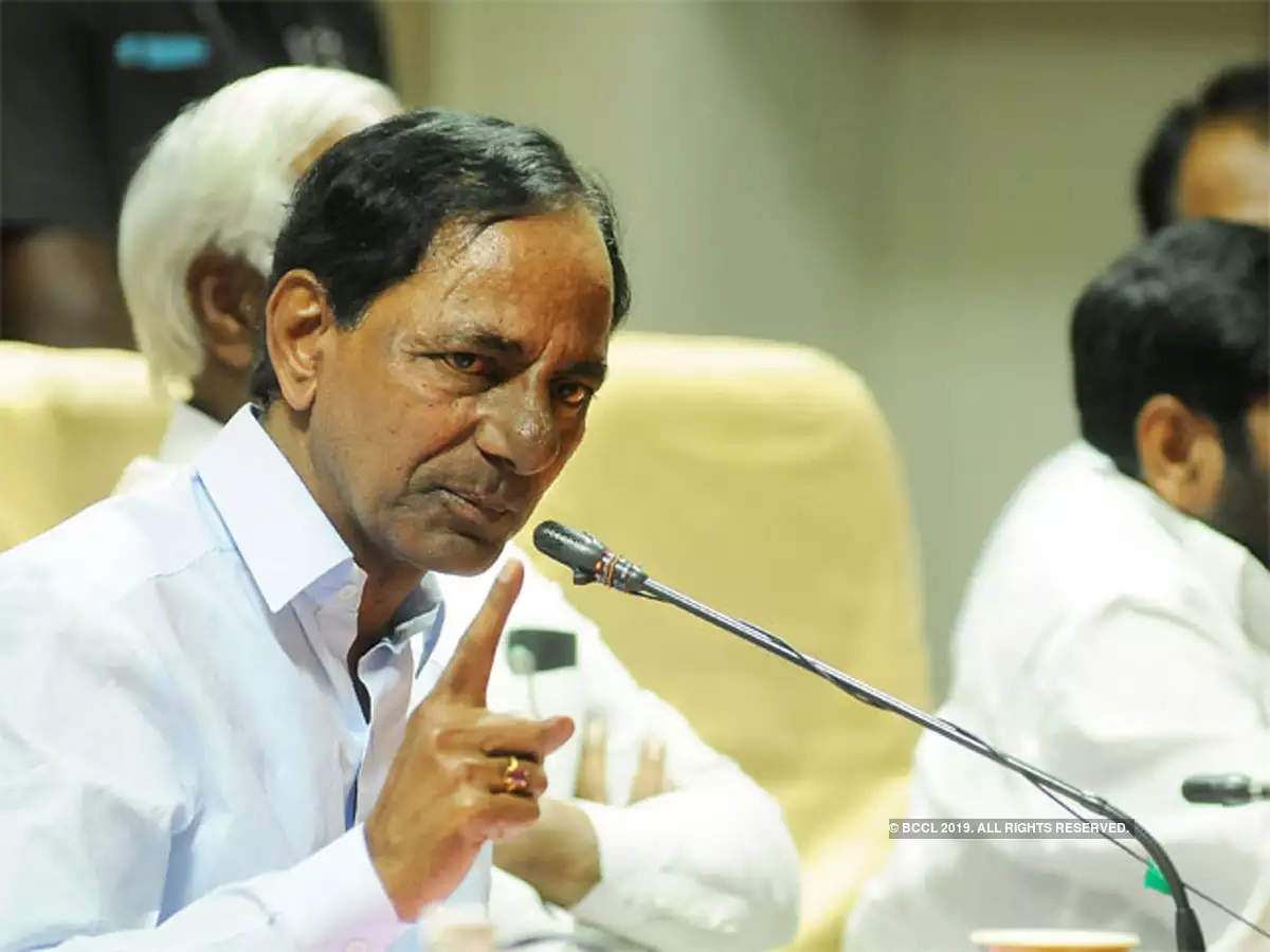 KCR misses 16-seat bus, lands only 9 - The Economic Times