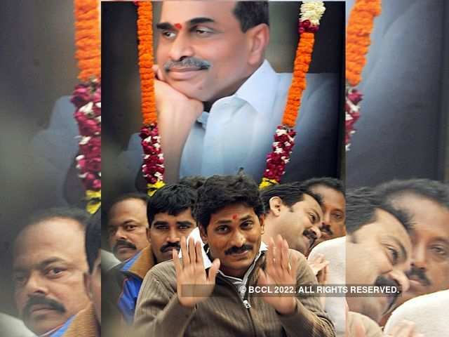 Dynastic Raj of YSR: The clan that is set to rule the Andhra Pradesh