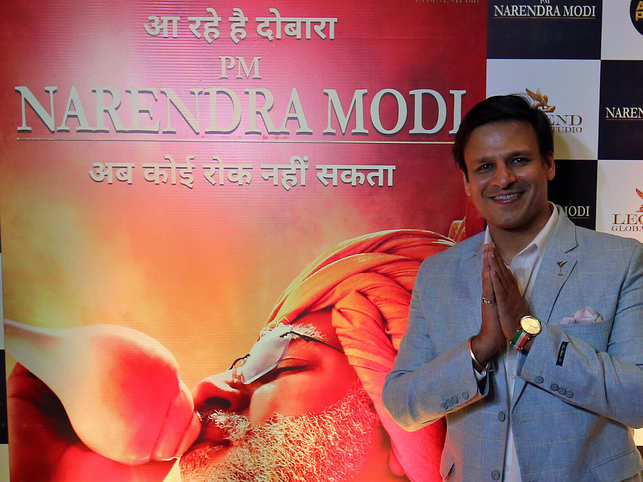 ​PM Modi biopic's first-day collection was Rs. 2.88 crore.​