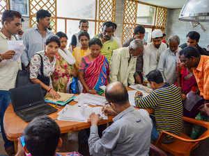 Assam---PTI