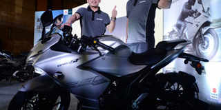 Yamaha FZ Series: Latest News & Videos, Photos about Yamaha
