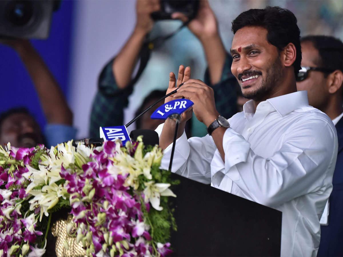 Jagan: Latest News & Videos, Photos about Jagan | The Economic Times