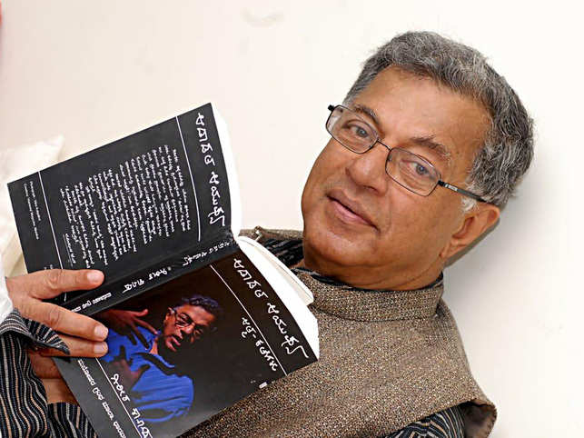Girish Karnad was also a reputed scholar who raised his voice on socio-political issues.