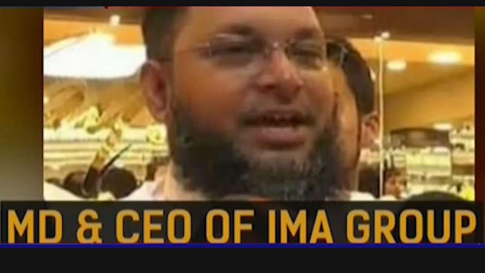 IMA scam: Bengaluru's 'Islamic banker' has fled India, 23,000 complaints filed