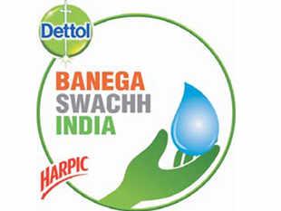 banega-swacch