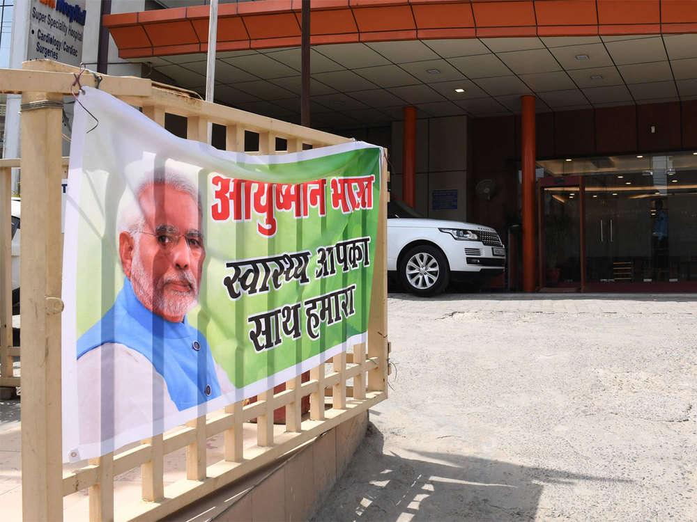 Govt to take 70,000 feedbacks on Ayushman Bharat health check