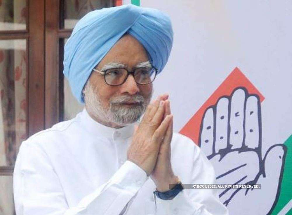 Rajya Sabha puts on record its appreciation of Manmohan Singh's contribution as MP