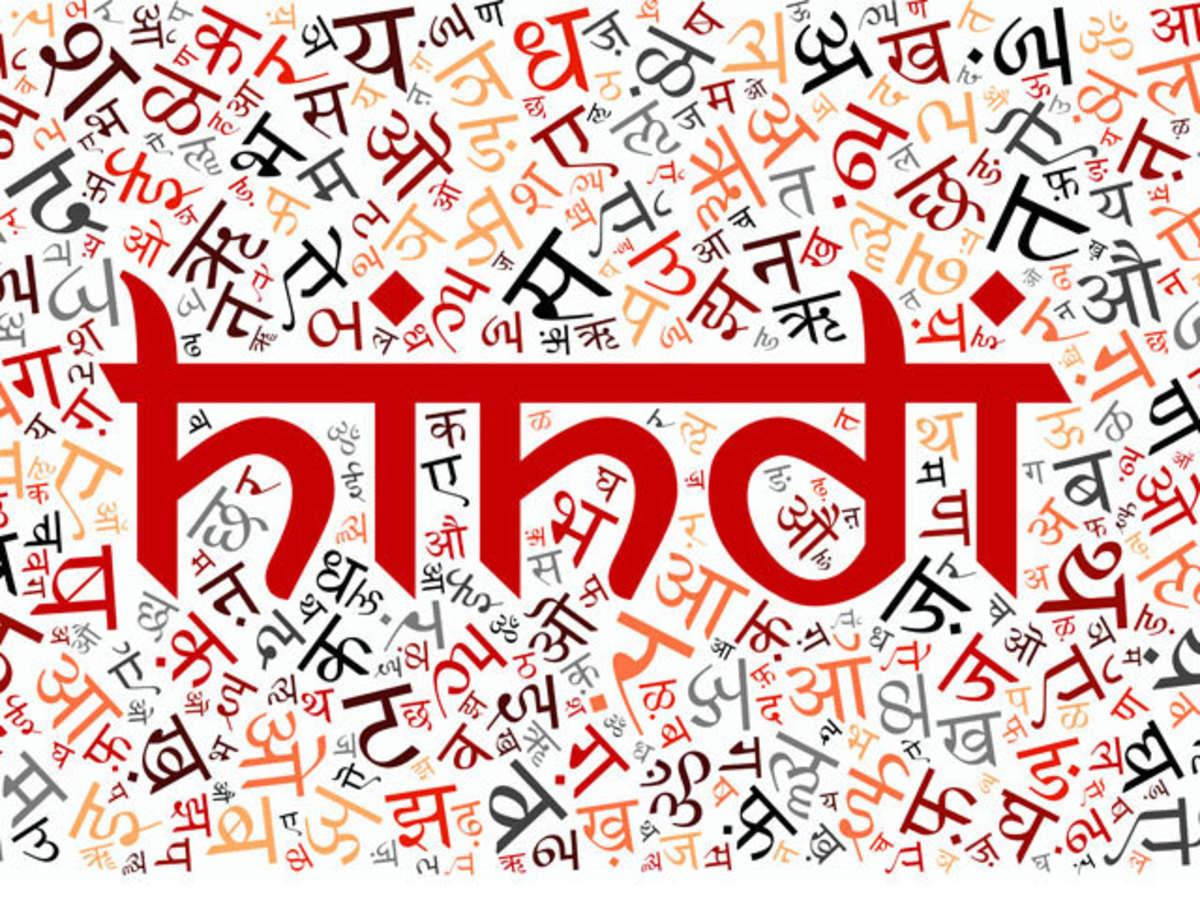 Hindi subtitles: Latest News & Videos, Photos about Hindi