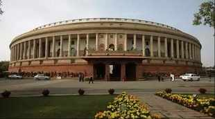parliament123