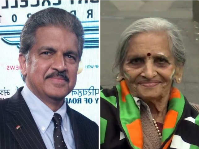 Anand Mahindra (L) wants Charulata Patel (R), the 'match-winning lady', to be present at the World Cup semi-finals and finals. 