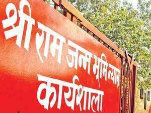 Ram Mandir case: Petitioner moves SC, claims no progress in mediation process
