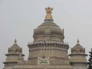 Karnataka asembly_bccl