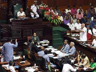 Karnataka Assembly adjourned without trust vote, BJP MLAs to stage dharna overnight in House