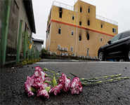 Deadly Kyoto fire: What we know