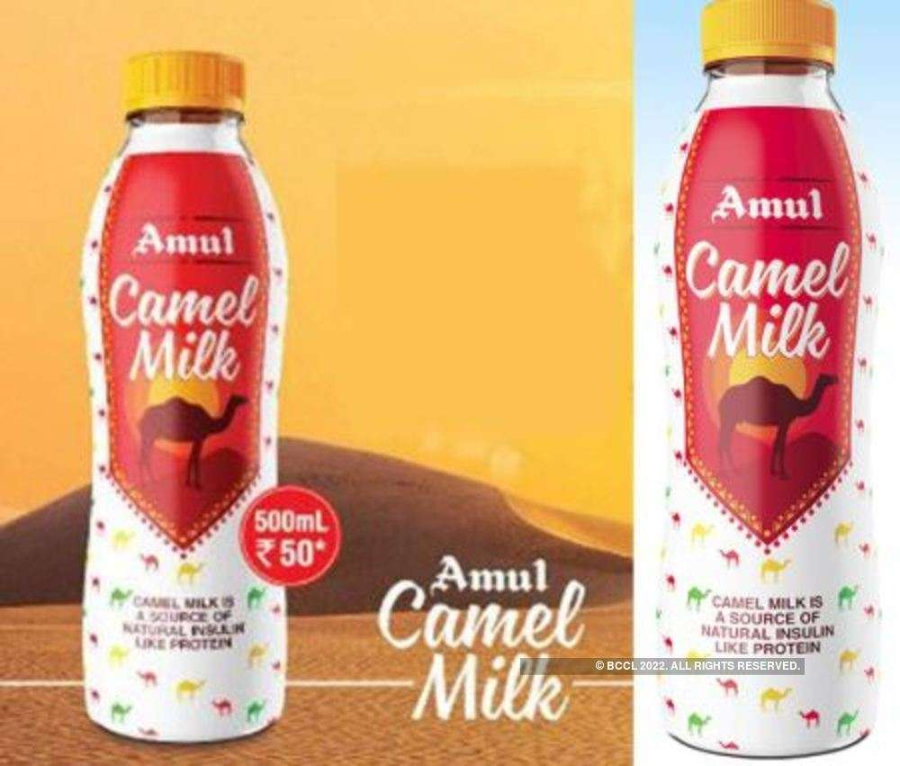AMUL to introduce camel milk in sizes of 200 ml pet bottles