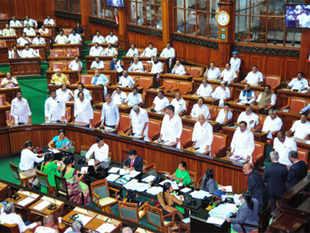 karnataka-assembly-ANI