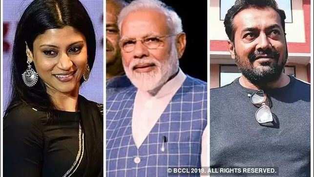 Konkona Sen Sharma, Anurag Kashyap, and 47 celebs write open letter to PM Modi on lynching incidents