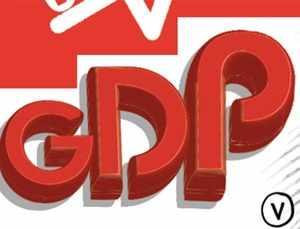 GDP.bccl