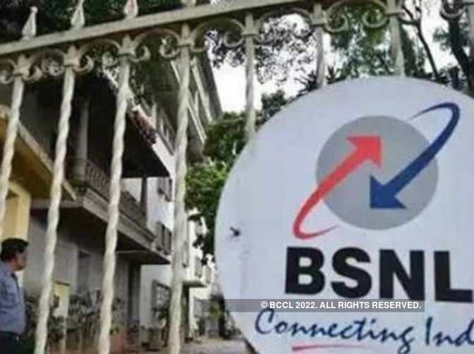 BSNL to pay July salary by August 5, assures CMD - The