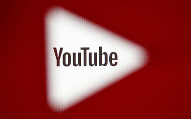 YouTube on Android may get bigger & better, video-streaming giant