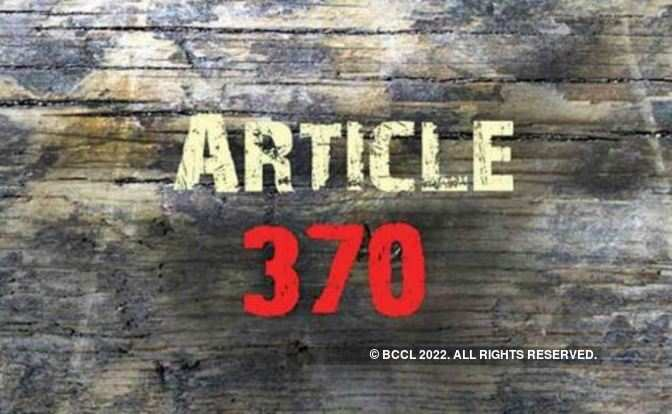 Article 370 and 35A: rendered toothless, Article 35A ceases