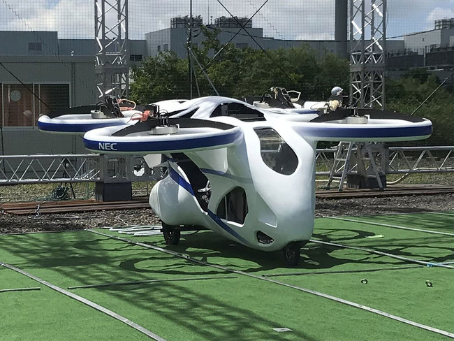 Flying Car Will Flying Car Be A Reality Soon This Japanese Vehicle Manages To Get Off The Ground For A Minute The Economic Times
