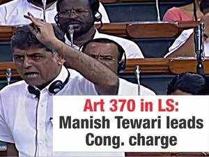 Abrogation of Art 370 in Jammu & Kashmir constitutional tragedy: Manish Tewari