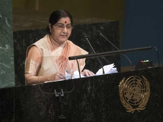 Swaraj 2