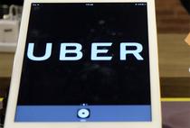 UberAFP