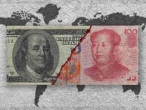 Dollar-Yuan-Getty-1200