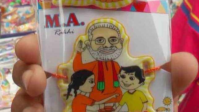 Feel like a boss this Raksha Bandhan: Chhota Bheem, PM Modi & Queen Victoria rakhis a hit in Delhi