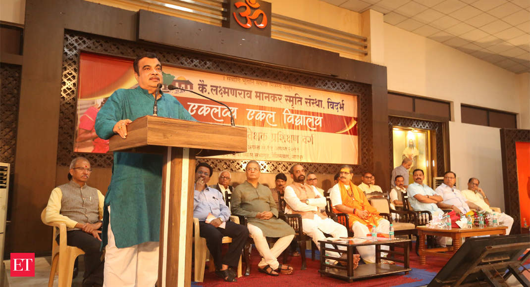 Nitin Gadkari promises 'concrete decision' for timely payments to MSME