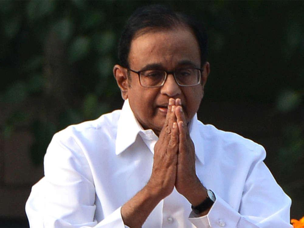 Chidambaram behaves like Vijay Mallya, Nirav Modi: BJP
