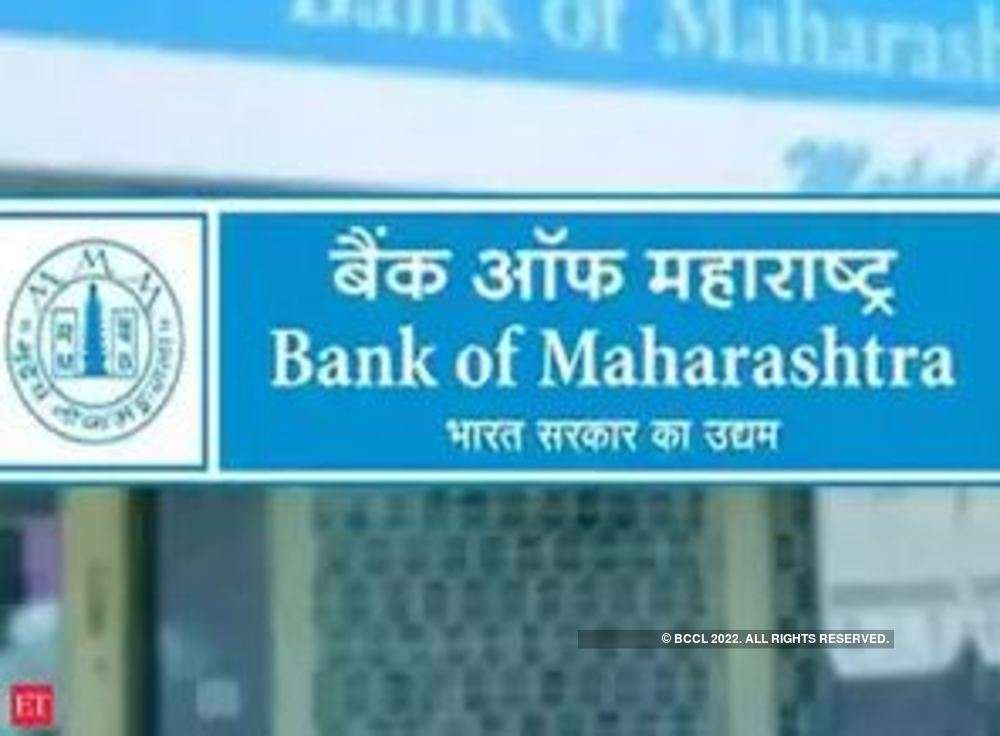 Bank of Maharashtra to link retail loans with repo rate