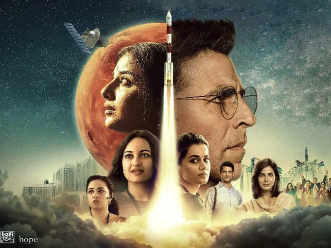 During the film's promotion: Akshay Kumar had said that 'Mission Mangal' is mainly for children.