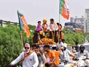 BJP BCCL