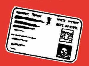 PAN-Card--BCCL