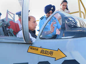 Rajnath visits Hamamatsu Air Base, briefed on F-15 fighter jets