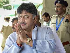 DK Shivakumar