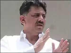 ED gets custody of DK Shivakumar till September 13