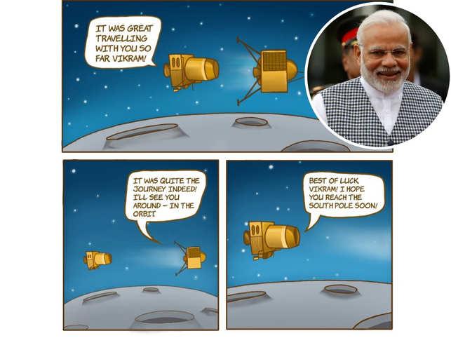 ET's inset (8)
