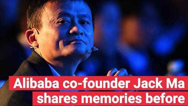 Watch: Jack Ma's trip down memory lane before stepping away from Alibaba