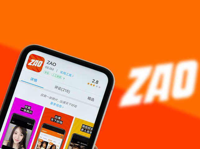 Zao has gained considerable popularity in a short time span by letting users morph their faces over that of their favourite actors, placing themselves in short clips from movies and TV shows.