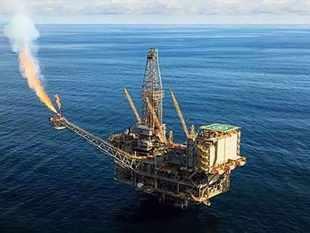 Reliance Gas