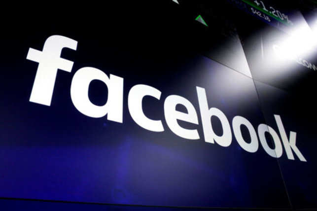 Facebook joining the streaming race? Tech giant likely to unveil Fire Stick competitor soon