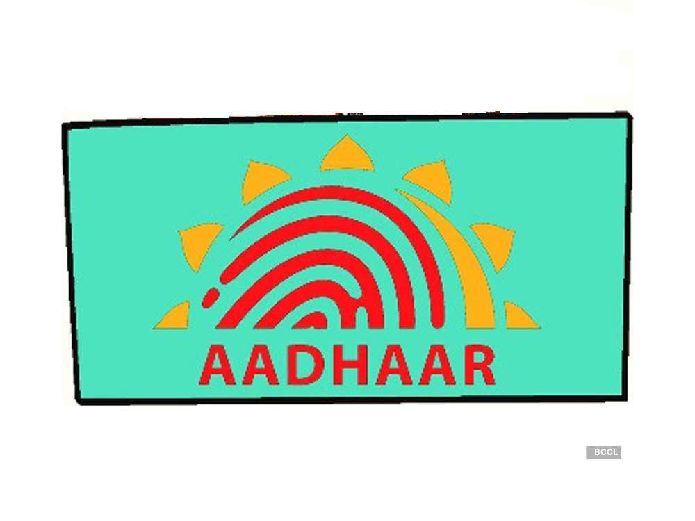 How to file Aadhaar related complaints