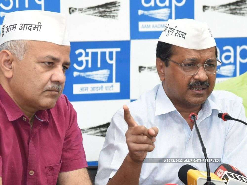 AAP gearing up to contest city civic body polls