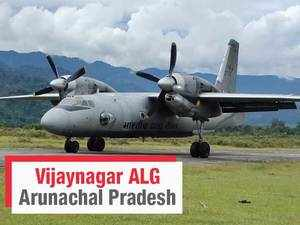 Vijaynagar ALG in Arunachal Pradesh: A blessing for civilian and defence connectivity